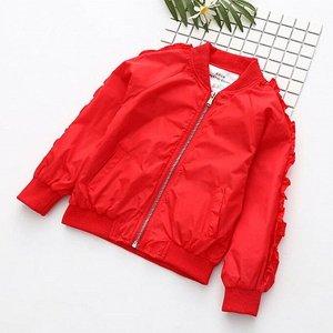 Куртка BabyKids Element 7733