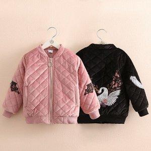 Куртка BabyKids Element 9196