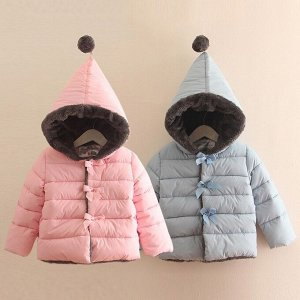 Куртка (ЗИМА) BabyKids Element 6865