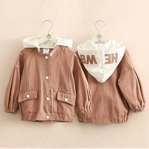 Куртка BabyKids Element 8833