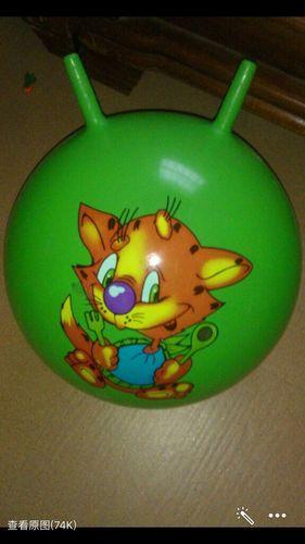 Мяч с рожками, 55 см,