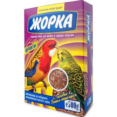 (2040) Все необходимое для любимых питомцев — Корма и лакомства для птиц — Корма
