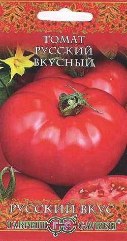 Томат Русский вкус (-ный) 0,1 г сер. Русский вкус!