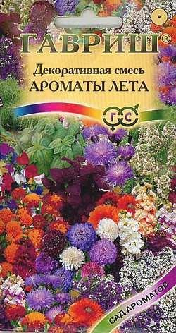 Декоративная смесь Ароматы лета 0,4 г