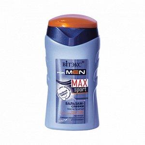 Бальзам-сливки   после бритья    для сухой и чувствительной кожи        150 мл 0,18 кг