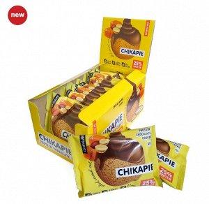 Печенье глазированное с начинкой (60 гр)
