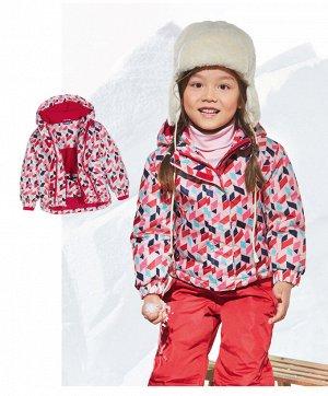 Куртка для девочки ветрозащитная Lupilu
