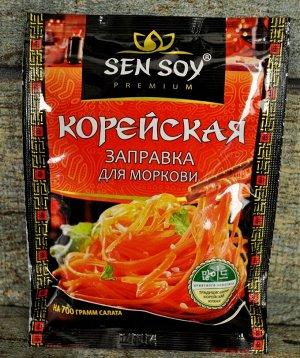 СЭН-СОЙ Премиум Заправка для моркови по-корейски 80 г