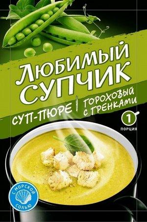 ВД Суп быстрого приготовления Суп-Пюре Гороховый с Гренками 15г