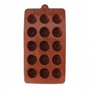 Форма силиконовая для шоколада и льда 1шт