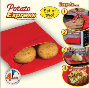 Товары на каждый день!Есть новинки ! Все в наличии — Экспресс-картошка!  — Аксессуары для кухни