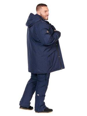Куртка A8851 Синий