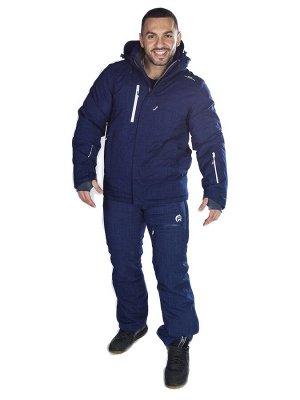 Куртка A-8737 Темно-синий