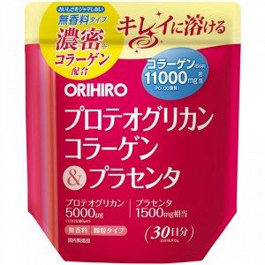 Orihiro коллаген с протерегликаном и плацентой