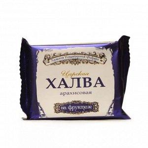 Халва Царская Арахисовая на фруктозе 180,0 РОССИЯ