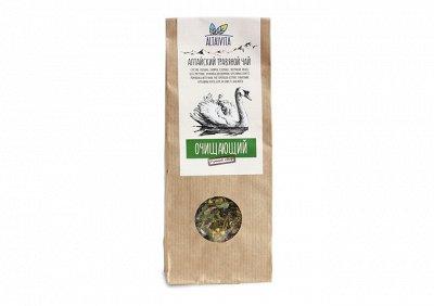 Вкусности. Орехи и сухофрукты - Упаковка от 250гр! — Интересные и вкусные чаи и травы — Чай