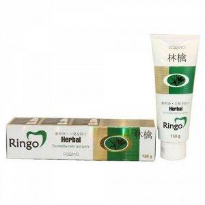 «Ringo» Паста зубная отбеливающая Herbal