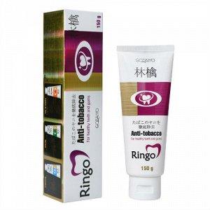 «Ringo» Паста зубная отбеливающая Anti-tobacco