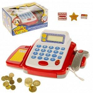 Обучающая касса-калькулятор «Учимся и играем», игрушечная, с аксессуарами, световые и звуковые эффекты