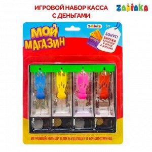 Игрушечный набор «Мой магазин»: пластиковая касса, монеты, деньги (рубли)