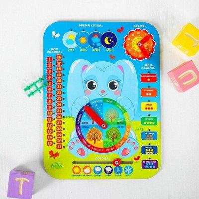 Развивающие игрушки от Симы — Часы и календари — Развивающие игрушки