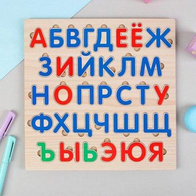 Море игрушек для детей🦊 Бизиборды, игровые наборы, роботы👾   — Готовимся к школе — Игрушки и игры