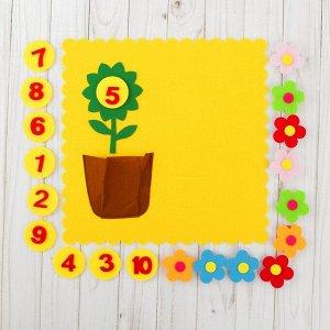 Развивающий коврик учим цифры «Букет» из фетра