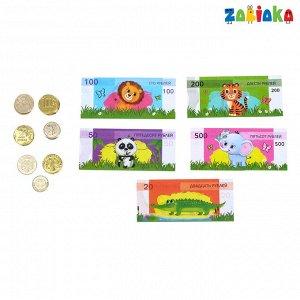Набор игрушечных денег и монет «Мои денежки»