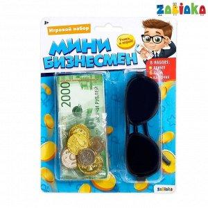 Игровой набор с деньгами и очками «Мини бизнесмен»