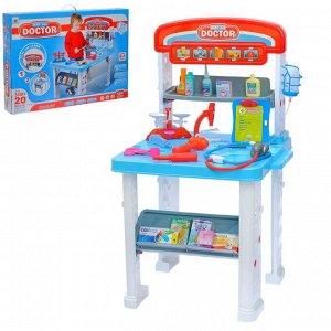 Игровой набор «Столик доктора», 2 варианта сборки, 16 предметов, высота 70 см