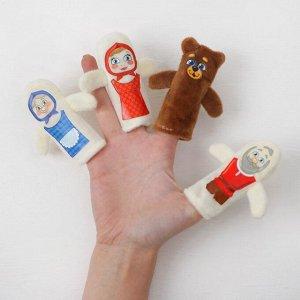 Кукольный театр «Маша и медведь», набор: 4 персонажа, сценарий
