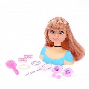 Кукла-манекен для создания причёсок «Бетси», с аксессуарами