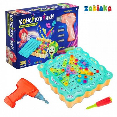 Развивающие игрушки от Симы — Пластиковый конструктор — Развивающие игрушки