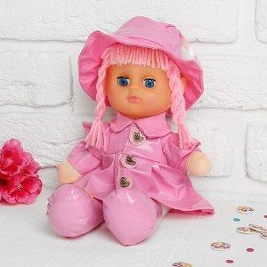 Мягкая игрушка «Кукла», в кожаном сарафане и шляпе, цвета МИКС