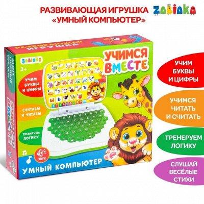 Развивающие игрушки от Симы — Обучающие планшеты и компьютеры — Развивающие игрушки