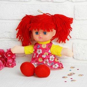 Мягкая игрушка «Кукла Иришка», цвета МИКС