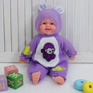 Мягкая игрушка «Кукла костюм обезьянки», хохочет