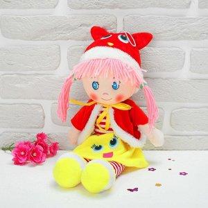 Мягкая кукла «Девчонка в накидке», с цветным бантиком, цвета МИКС, 45 см