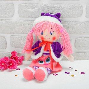 Мягкая кукла «Девчонка в накидке с цветным бантиком», цвета МИКС