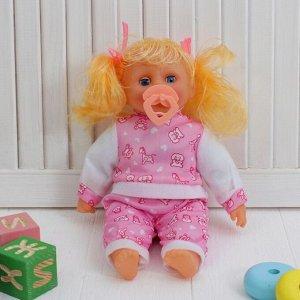 Мягкая кукла «Девочка», говорящая, с соской, 4 звука, цвета МИКС