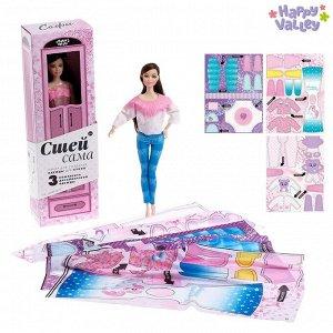 Кукла-модель шарнирная «Софи» с набором для создания одежды «Я модельер»