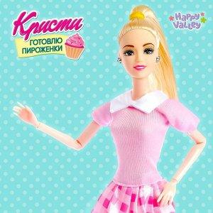 Кукла модель «Конфетная принцесса Кристи», шарнирная