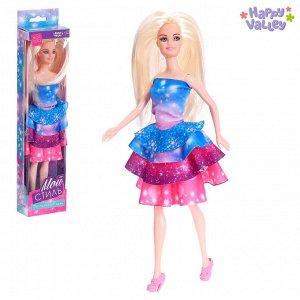 Кукла модель «Мой стиль», шарнирная, в платье