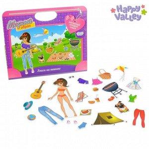 Магнитный набор в сумочке с куклой «Алиса на пикнике»