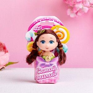 Кукла малышка «Самой милой»