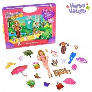 Магнитный набор в сумочке с куклой «Кейт на прогулке»
