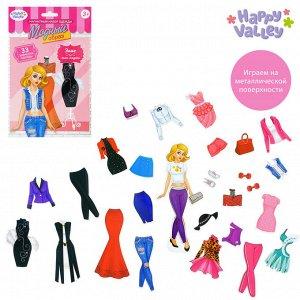 Магнитная кукла с одеждой «Элис. Топ-модель»