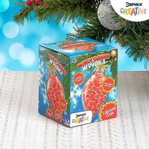 Набор для опытов «Новогодняя игрушка»