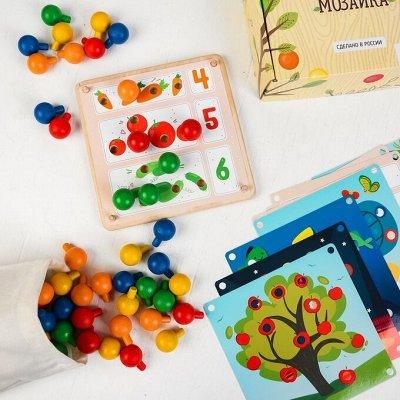 Деревянные игрушки - подарок природы детям!  — Мозаики — Деревянные игрушки