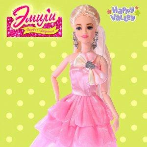 Кукла модель «Эмили», шарнирная, в платье